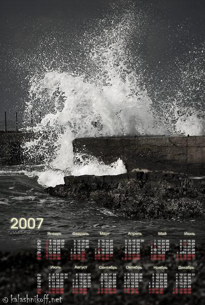 www.kalashnikoff.net